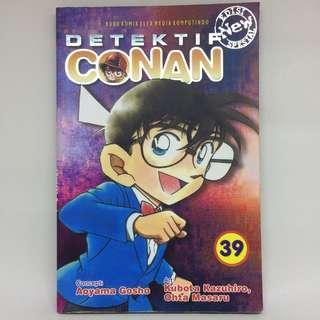 Detektif Conan Edisi New Spesial Vol. 39