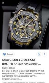 G-SHOCK limited anniversary edition