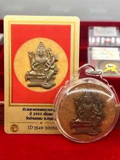 🚚 Lp Poon Red Copper Powder Batch Phra Phrom(四面佛)BE2553(C.E2010)