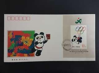 China  FDC