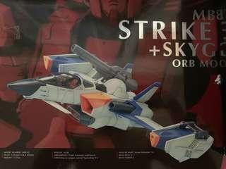 Pg perfect grade Gundam sky grasper