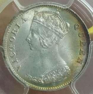 🌟評级幣🌟 香港 維多利亞女皇頭一毫 1900H年份 PCGS 金盾 MS64 環彩爆光