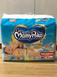 🚚 Mamypoko Diapers