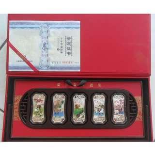 2015 China Lunar Zodiac Goat 5x 10gm 999 Fine Silver Ingot Set