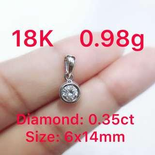 18K white gold diamond pendant 0.35ct 鑽石吊咀