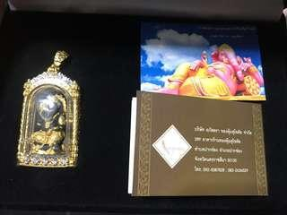 🚚 Ganesha Thai Amulet