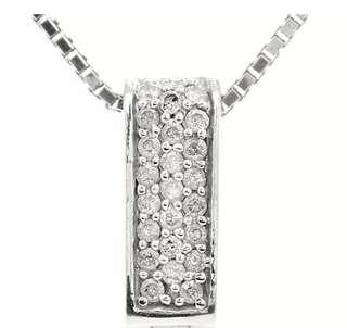 Beautiful Diamond 14K White Gold Small Pendant