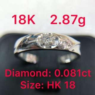 18K white gold diamond ring 0.081ct 鑽石戒指