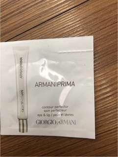 特價:亞曼尼訂製光水亮眼唇精華試用包1ml