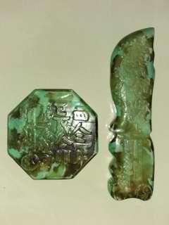 Giok Kuno Antik