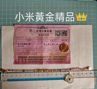 衝評價👑黃金超七水晶貔貅手鏈1500元金重0.09錢