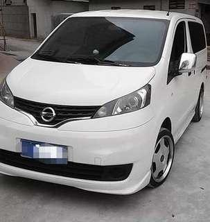Nissan NV200 Bodykit Lower Lip Skirting Rear Diffuser