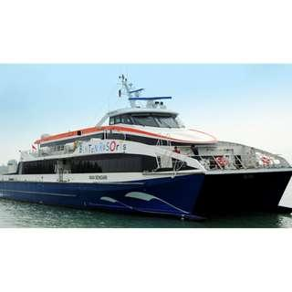 EMERALD CLASS Bintan BRF Ferry Tickets 2-Way All Tax Inc Tanah Merah To BBT terminal