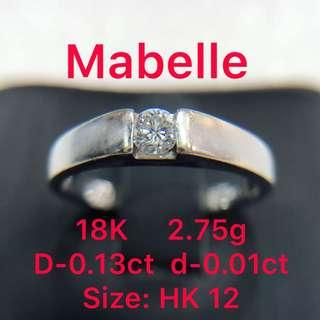 Mabelle 18K white gold diamond ring 0.13ct 0.01ct 鑽石戒指