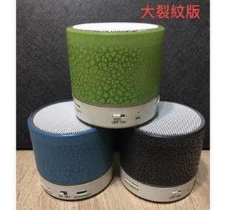 🚚 大裂紋迷你藍芽喇叭(mini speaker)