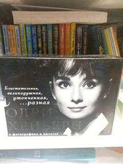Limited photo collections of Audrey Hepburn