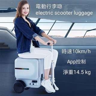 Airwheel 電動行李喼(單車型)