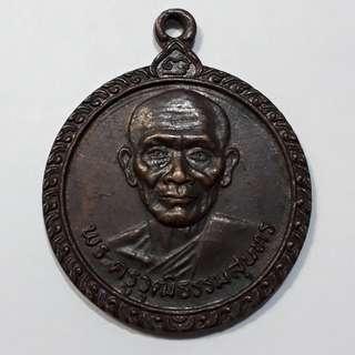 Old Thai Amulet BE 2521