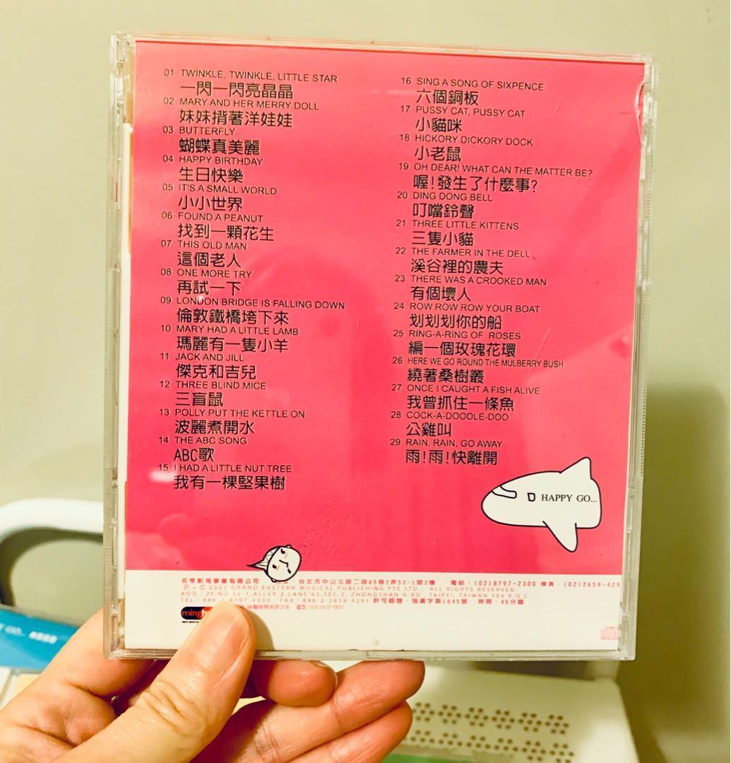 幼兒👶學習美語童瑤CD5片/搬家出清