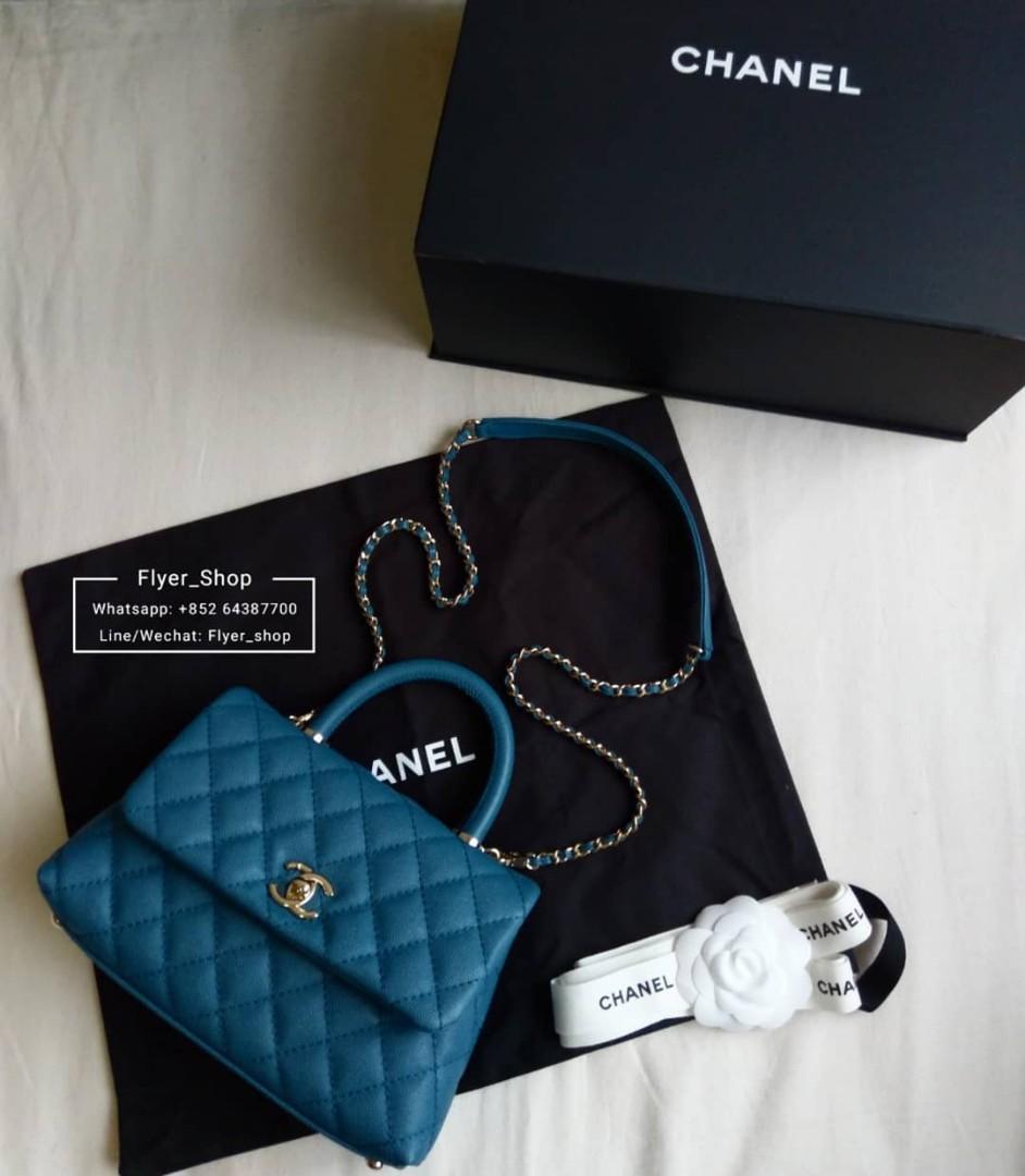Chanel Small Coco Handle 湖水藍