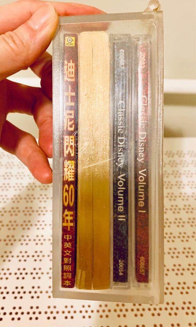 Disney 迪士尼60年卡通精選專輯50首曲目CD:搬家出清