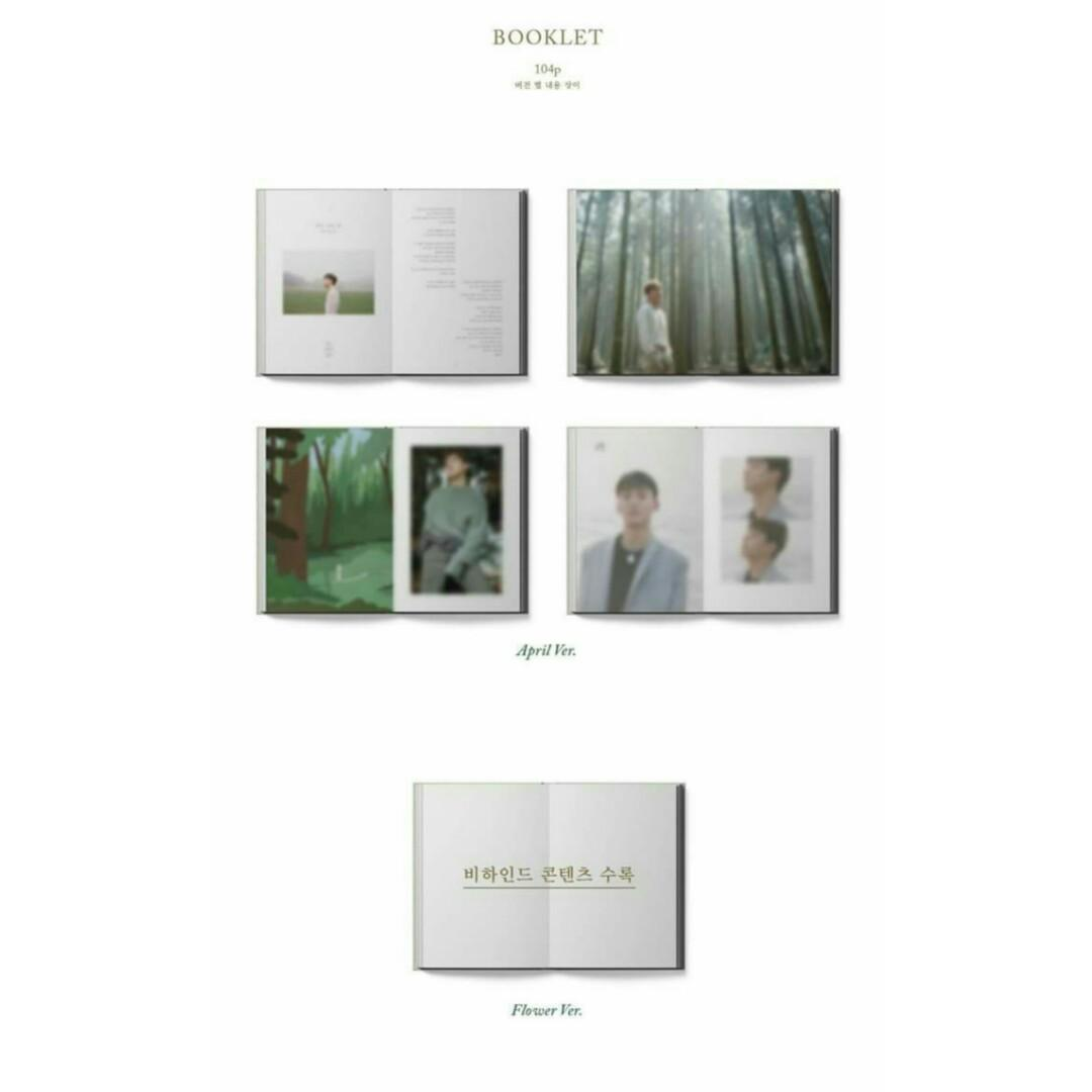 [PO] CHEN 1st Mini Album - April, and Flower (사월, 그리고 꽃)