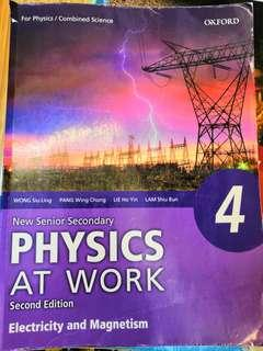 NSS Physics at work