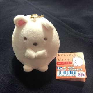 🚚 Sumikko shiro kuma soft toy keychain