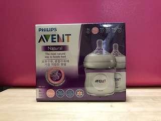 🚚 Avent Natural Feeding Bottle 125ML x2