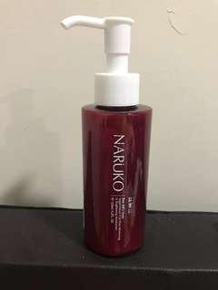 Naruko brightening moisturiser