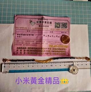 黃金麻花金管青金石手鍊4200元金重0.59錢