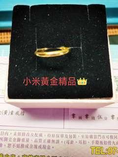 衝評價👑黃金素戒指活圍2800元金重0.5錢