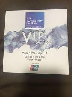 LAST CHANCE Asia Contemporary Art Show 2019 VIP Tickets March 29 a April 1 (Admission for 2)