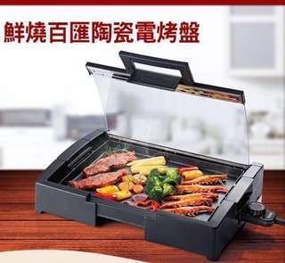 激推🔥陶瓷電烤盤🔥大空間 🎈輕鬆上桌🎈