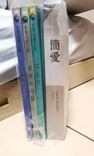 送書  翻譯小說 免費