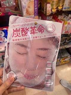 🚚 日本代購現貨)碳酸革命面膜ㄧ片