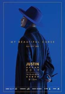 側田演唱會 $780 $280 Justin
