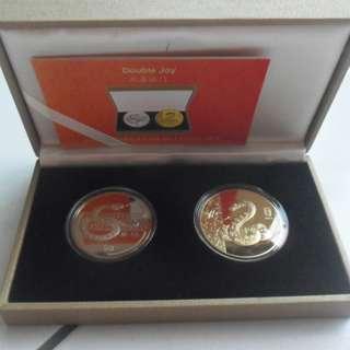 2013 Singapore Lunar Zodiac Snake Double Joy Coin Set