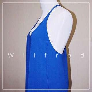 *NWT* Aritzia / Wilfred Colonne Racerback Dress Women Size S