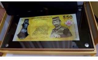 Brunei Sultan Golden Jubilee $50