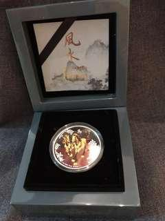Feng Shui Horse Silver Coin