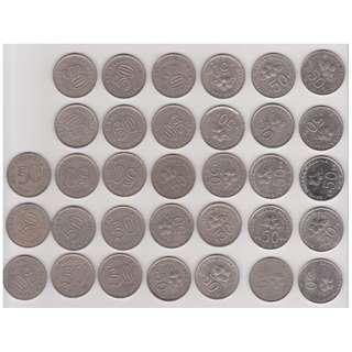 Offer - 33 biji 50 sen Set 1967-2011 Malaysia Duit Syiling Coin Lama Parlimen + Bunga Raya