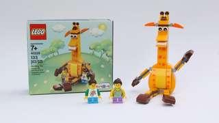 Discontinued Lego 40228 Geoffrey & Friends
