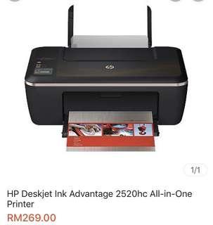 HP Printer 2520