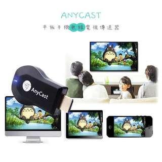 🚚 AnyCast M9 PLUS HDMI 電視棒 手機分享器 手機轉電視 同屏器 雙核心 無線影音