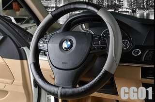 New Car Steering Wheel Cover Smooth Leather Texture with Matt CF prints design