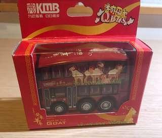 九巴迷李Q版巴士 生肖羊年2003