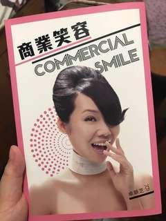 商業笑容 卓韻芝 g commercial smile