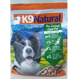 K9 Natural Freeze Dried Lamb Feast Dog Food [Repack 250g]