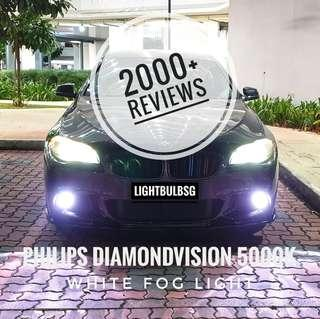White Fog Light (Philips Diamondvision). No error code. For VW Volkswagen BMW F10 F30 Audi A4 A5 A6 Mercedes Toyota CHR Honda Kia Hyundai Suzuki Mazda Nissan HB4 H11 H8